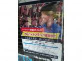 ワイズロード 新宿カスタムでアルバイト募集中!
