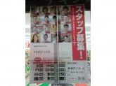 セブン-イレブン 葛飾東金町8丁目店でアルバイト募集中!