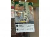 ドトールコーヒーショップ 喜多見店でアルバイト募集中!