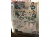 『セブンイレブン 九段南靖国通り店』で店舗スタッフ募集中!