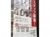 セブン-イレブン 小平小川西町店で店舗スタッフ募集中!