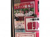 ◆ちよだ鮨 不動前店◆寿司店スタッフ募集中!!