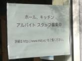 渋谷のおしゃれカフェ☆ミッドダイニングでスタッフ募集中!