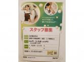 セリア 丸井錦糸町店で100円均一ショップスタッフ募集中!