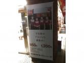 すき家 長崎銅座町店で牛丼屋スタッフ募集中!