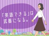 ≪随時入社!月収28万円も可≫六本木の大手外資系ホテル...