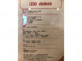 LEGOの世界を感じながら働こう!接客・販売スタッフ募集