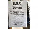 未経験歓迎♪ビー・エス・シー 福岡店でスタッフ募集中!