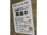 カーブス 阪急武庫之荘で短期PRスタッフ募集中!