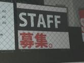 hair zone faith ヘアーゾーンフェイス募集中!