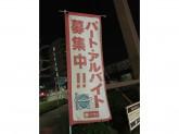 和食さと 大石橋店でアルバイト・パート募集中!