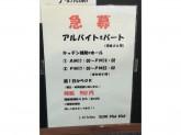 経験者優遇・週1日~◎定食酒場 j-kitchenで働こう!