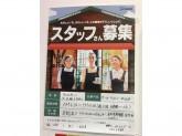 コメダ珈琲店◆キッチン・ホール◆時給920円~