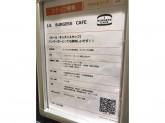 センスピカイチ☆J.Sがプロデュース☆未経験OK☆