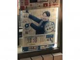 ローソン 伏見横大路店★☆スタッフ募集中☆★