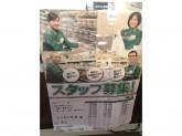 セブン-イレブン 名古屋天満通店でアルバイト募集中!