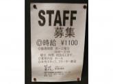フリーター歓迎☆『鉄板ビストロ 菜花』でお仕事しませんか?