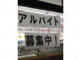 デイリーヤマザキ 梅田太融寺店でコンビニスタッフ募集中!