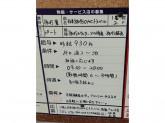 未経験OK♪日本旅行OMCトラベル須磨パティオ店スタッフ募集