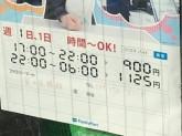 ファミリーマート 富士見勝瀬店でアルバイト募集中!