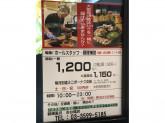 【接客・調理補助】本場大阪のお好み焼き店で働きませんか?