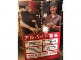 高校生OK♪焼肉 やる気 新堀川本店でスタッフ募集中!