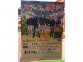 ファミリーマート蒲田東口中央通り店で一緒に働いてみませんか?
