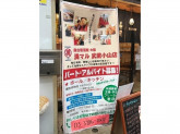 天ぷら、串カツ、寿司!なんでもある居酒屋でスタッフ募集中!