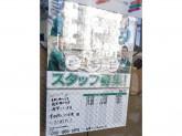 セブン-イレブン 墨田押上2丁目東店 店舗スタッフ募集☆