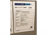 未経験歓迎♪東京トリックアート迷宮館でスタッフ募集中!