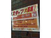 ケニア 塚本駅前店でアルバイト募集中!