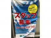 シフト応相談♪ファミリーマート広島中の棚店でスタッフ募集中!