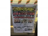 未経験OK♪セブンイレブン西宮武庫川学院前店スタッフ募集中!