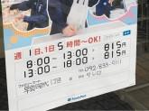 ファミリーマート 早良昭代1丁目店でコンビニスタッフ募集中!