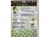タリーズコーヒー 赤坂店でアルバイト募集中!