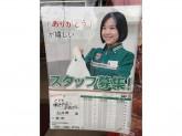 セブン-イレブン 白井根店でスタッフ募集中!