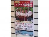 【ちよだ鮨】時給1000円~◆