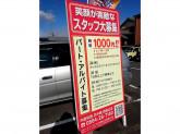 ◆中華料理店◆ホール・キッチン♪週3~/4h~◎