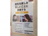 <エクセル 高松店>店舗スタッフ募集中!