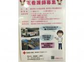 社員登用あり♪新宿東口駅前献血ルームで正看護師募集中!