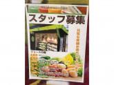 未経験も安心♪ジュースの森 永田町店で販売員募集中!