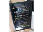マクドナルド 甲子園イトーヨーカドー店でアルバイト募集中!