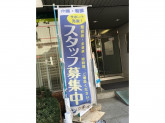 ニチイケアセンター 加古川でスタッフ大募集中!