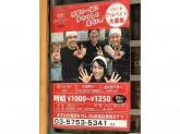 夢をかなえる場所に★渋谷餃子で店舗スタッフ募集中!!