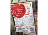 【セブン-イレブン】安定のコンビニバイト♪時給950円~