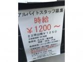 1日5h〜OK!!時給1200円〜★髪型は比較的自由なお店