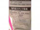 週2~OK☆Garden by one wayスタッフ募集!