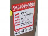 ケルン 御影店でパン&焼き菓子の販売スタッフ募集中!