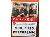 吉野家 博多祇園店24hでスタッフ募集中☆給与は月2回!