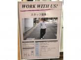 M&M イオンモール筑紫野店で販売スタッフ募集中!